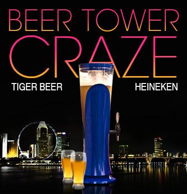 Beer Tower Craze